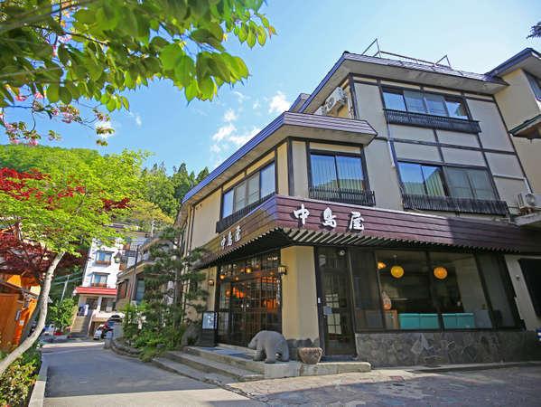 野沢温泉 中島屋 旅館