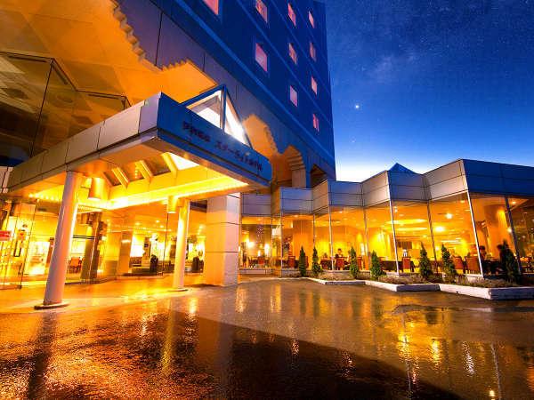 満天の星空を堪能するリゾート芦別温泉スターライトホテルの外観
