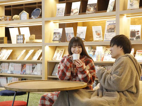 【お部屋タイプおまかせでお得】北海道初のおふろcafeでおしゃれにだらだらしよう☆朝食付き