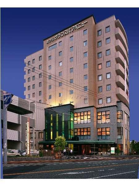ホテルグランスパアベニュー
