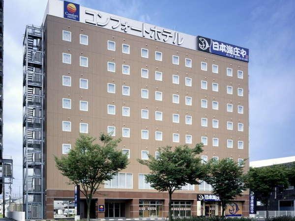 コンフォートホテル燕三条の外観
