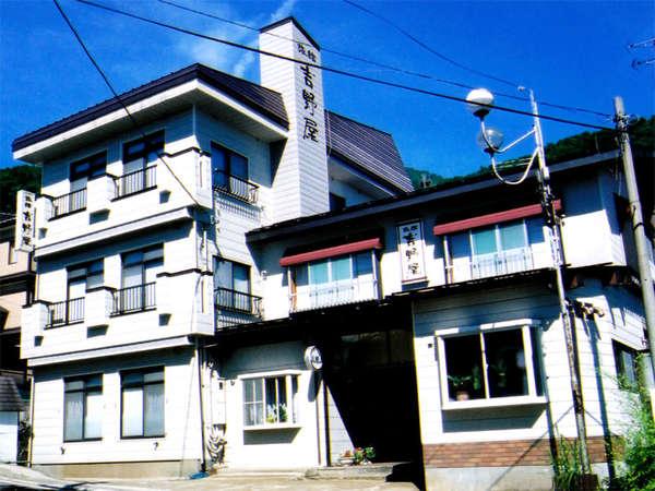 旅館吉野屋の外観