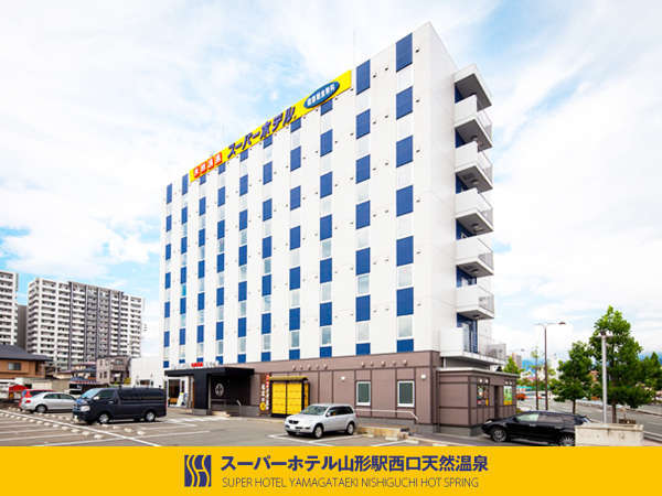スーパーホテル山形駅西口