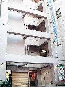 大塚ステーションホテルの外観