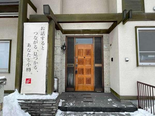 *外観*住居を改装したため日本家屋らしさが残ります