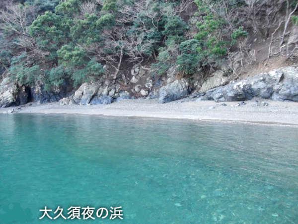 夏は海水浴♪渡船でプライベートビーチにも!!
