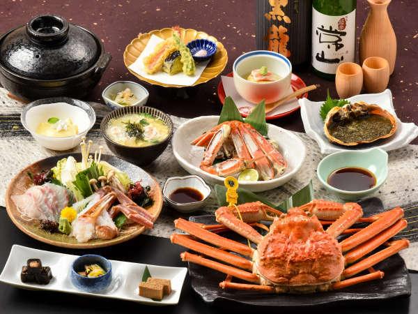 冬限定 蟹尽くし会席 ~ メインのゆで蟹は「越前蟹」、他は主に「近海産」活ズワイガニを使用