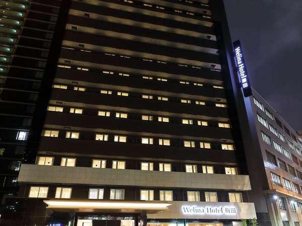 Welina Hotel 梅田の外観