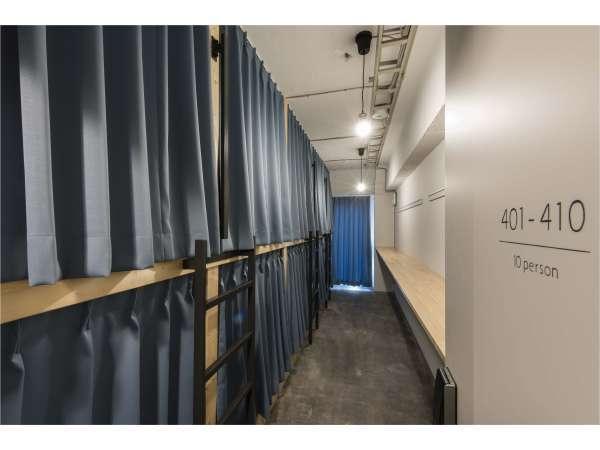 2段ベットのドミトリールームで東京滞在をより深く楽しもう。