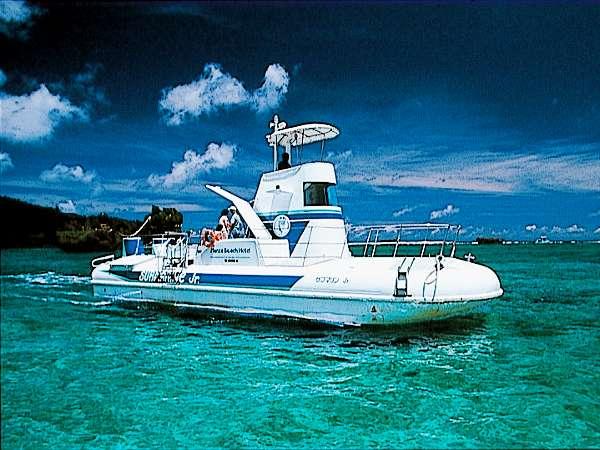 【サブマリンJr.II乗船券付】ドキドキワクワク濡れずに海中の世界を探検 サブマリンJr.II/朝食付