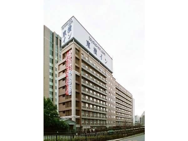 東横イン門前仲町永代橋