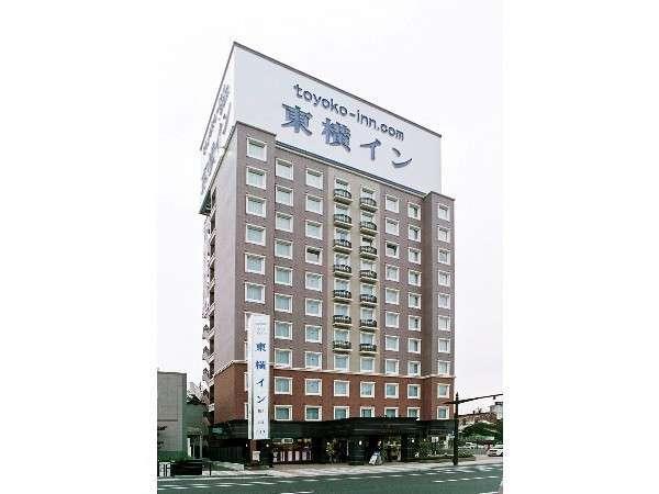 東横イン上田駅前の外観