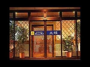 ビジネスホテル土岐