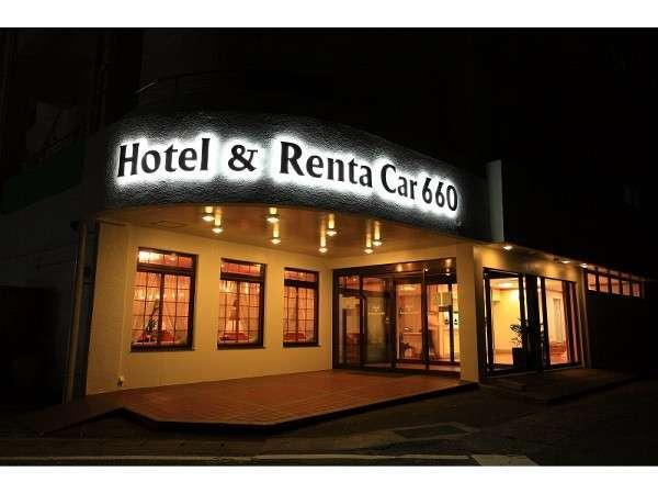 Hotel&RentaCar660