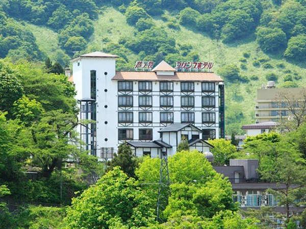 芦ノ牧プリンスホテルの外観