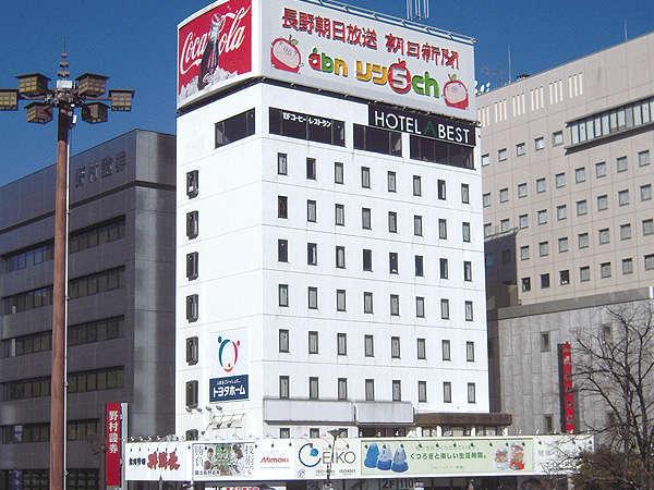 ホテルアベスト長野駅前の外観
