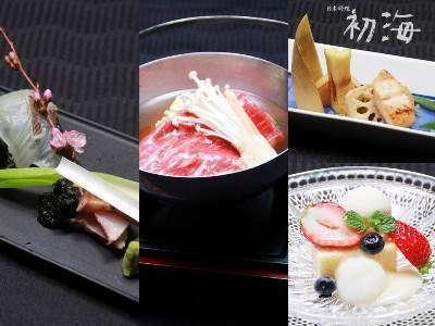 【★売り上げNo.2★1泊2食付き】〜日本料理〜新鮮な季節の香りをお届け…