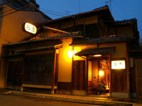 京の宿 石原