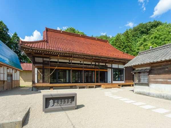 平泉倶楽部~farm&resort~