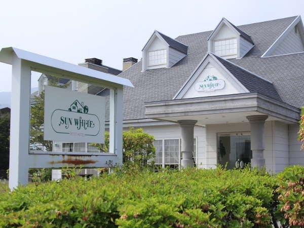 プチホテル サンホワイトの外観