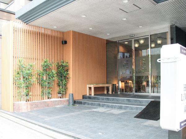 ホテルリブマックス京都駅前
