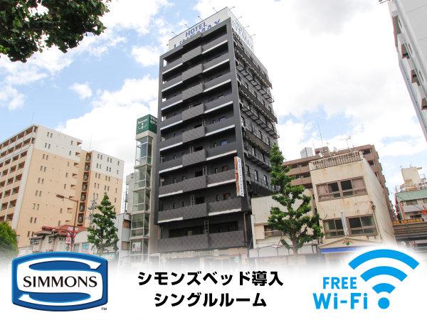 ホテルリブマックス神戸三宮