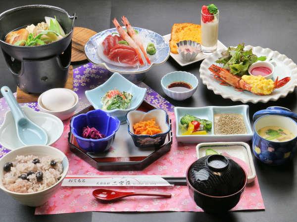 ■夕食一例 自家栽培の新鮮採れたて野菜を中心にした心と体に優しい料理です。