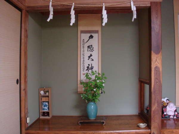 戸隠神社 宿坊渡辺