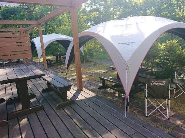 パーティタープを常設しました.気軽にキャンプ気分をお楽しみ下さい.荒れたお天気ではご利用頂けません。