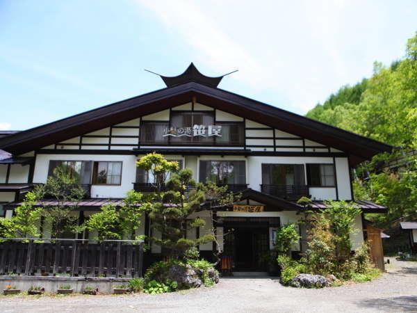 小梨の湯 笹屋の外観