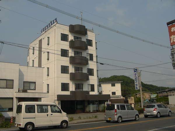 ビジネスホテル サンロイヤル