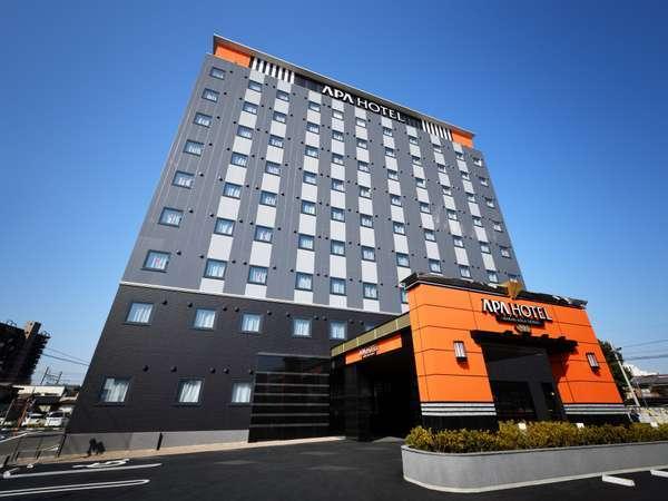 アパホテル<茨城古河駅前>