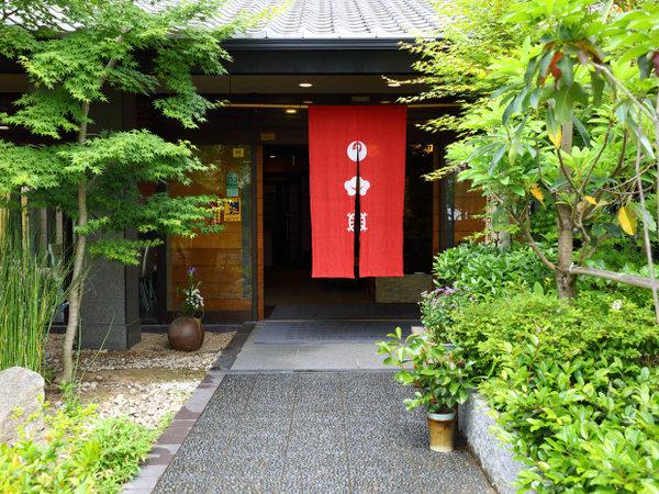 曳山がはしる宿 長崎荘