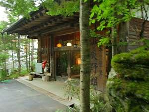 渋・辰野館の外観