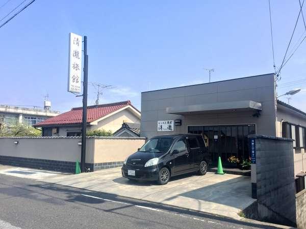 清瀧旅館の外観