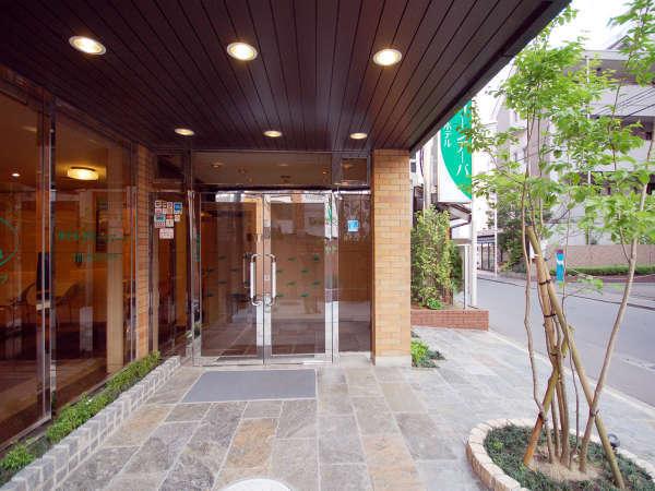ホテルグリーンアーバ