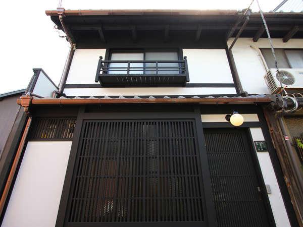 京宿家 清水 ろくしょう庵の外観