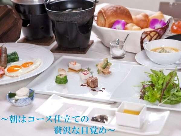 自家産の新鮮食材と琉球料理を織り交ぜ、メイン料理が選べて嬉しいコース仕立てのオーガニックなご朝食。