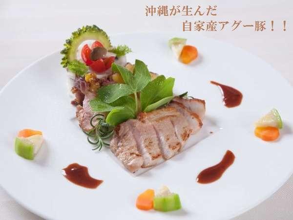 沖縄が生んだ幻のアグー豚!自家産のアグーステーキを、是非この機会にご堪能下さいませ。