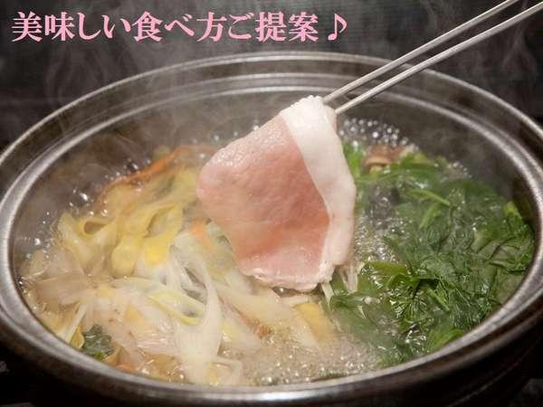 自家産生粋アグー豚を150g使用したしゃぶしゃぶ料理で素材本来の味をご堪能頂けます。