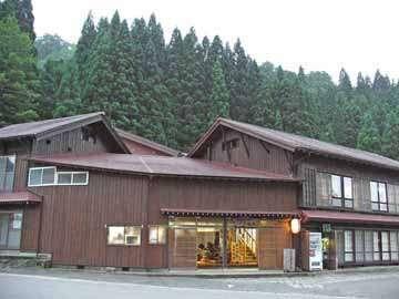 白山温泉 永井旅館の外観
