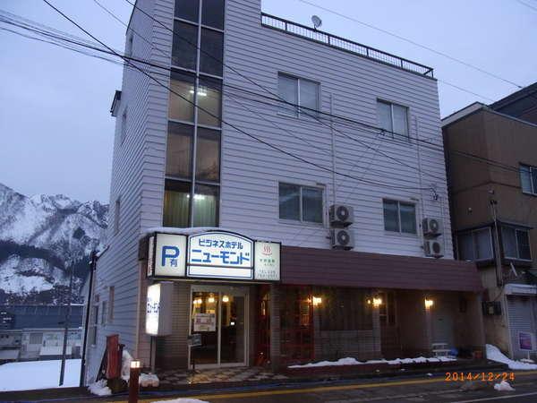 越後湯沢温泉 ビジネスホテルニューモンドの外観