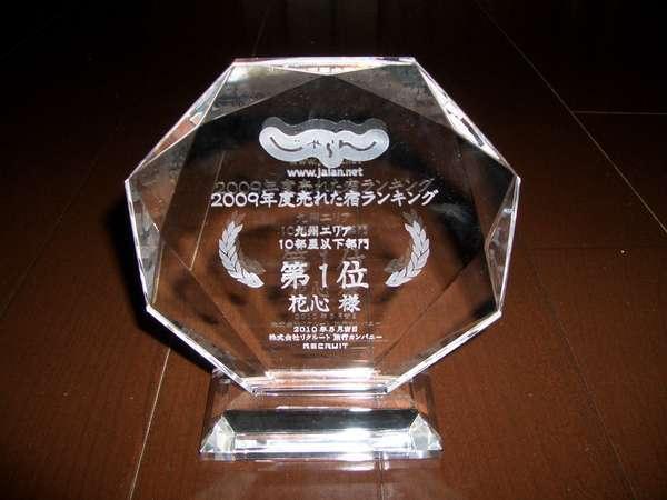 年間ランキング1位♪♪ありがとうございます!!これからもスタッフ一同頑張ります!!