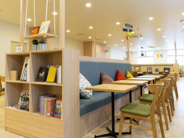 【ライブラリーカフェ】ゆったりした空間で、きままにお過ごしください