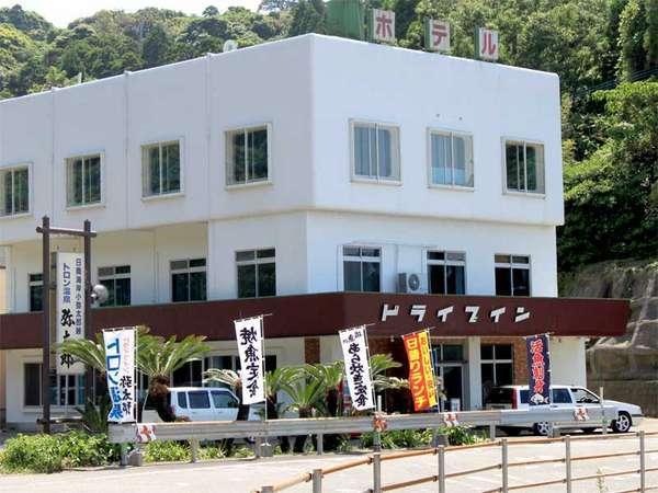 ホテル弥太郎の外観