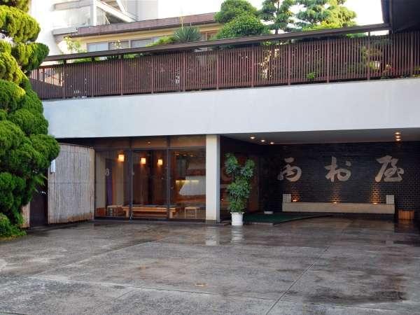 湯田温泉西村屋