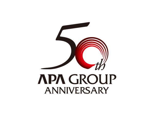 創業50周年記念