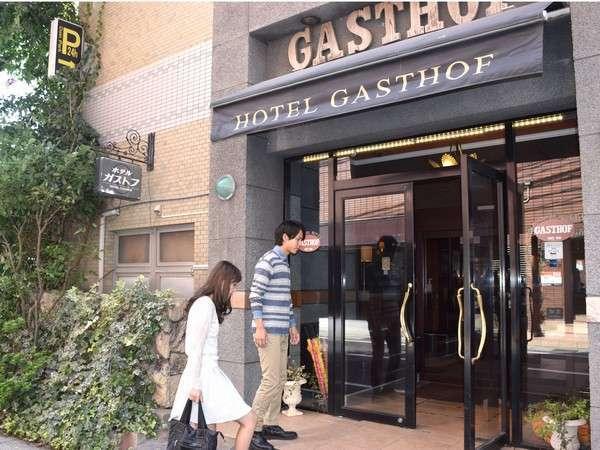 ホテルガストフの外観