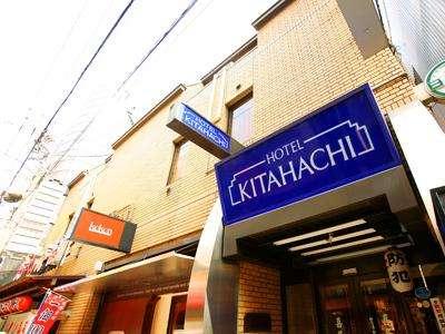 ホテル喜多八の写真その1