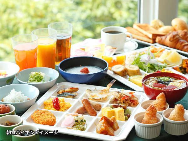 【スタンダード】長浜を満喫!〜朝食付きプラン〜